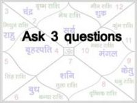 astrological service 3 questions