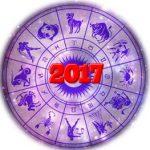Rashifal 2017 नव वर्ष का राशिफल कैसा रहेगा?